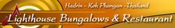lighthouse-bungalows-koh-phangan